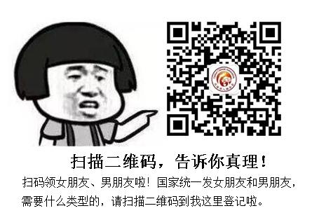 QQ图片0.png