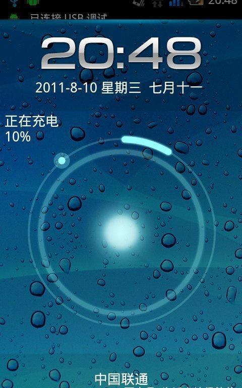 17_看图王.jpeg